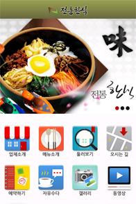 food_a