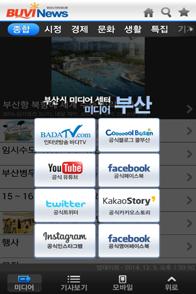 Screenshot_2014-12-09-15-07-41
